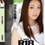 米沢瑠美がエロ動画デビュー決定wwwまたAKBからかよwww